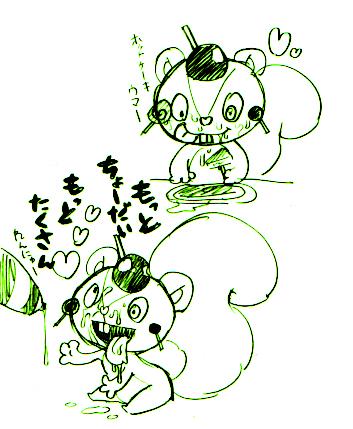 pickles happy friends mr tree Kono bijutsu ni wa mondai ga aru