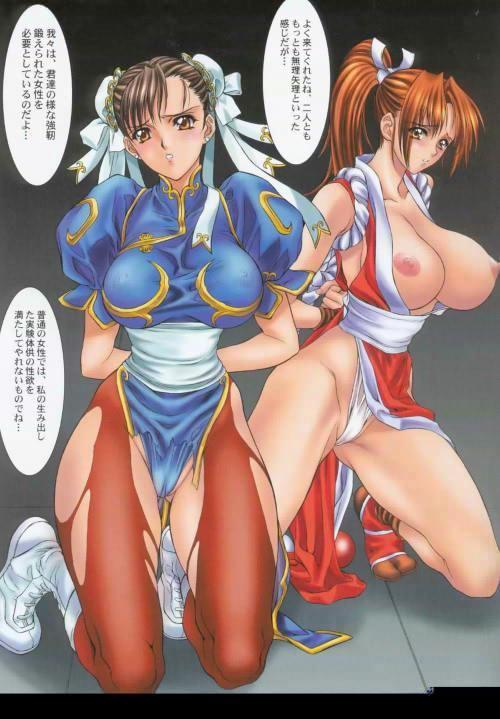 shiranui chun li and mai Binding of isaac the belt