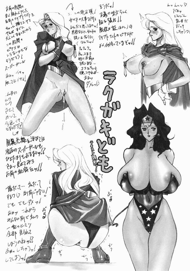 woman wonder new 52 hentai Fire emblem blazing sword ninian
