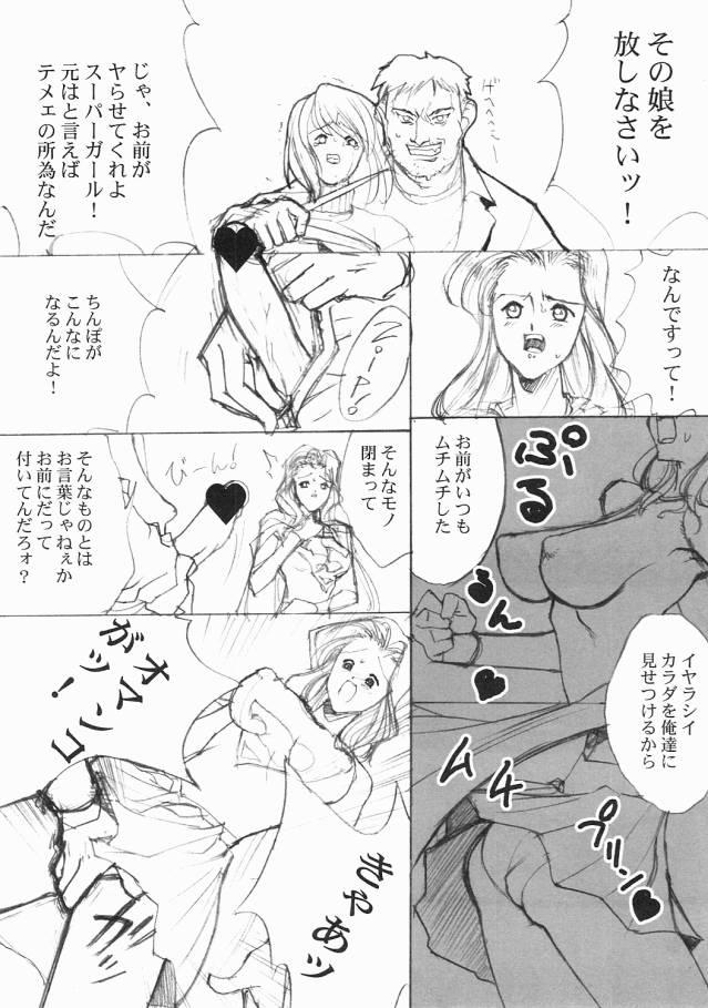 hentai 52 new woman wonder Oppai heart kanojo wa kedamono