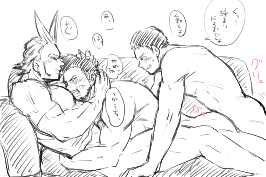 izuku all midoriya and might Seigi no henshin-heroine wo sasaeru ore to aku no onna-kanbu