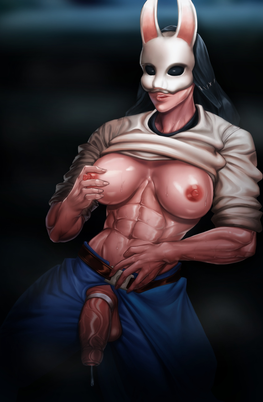 dead spirit daylight porn by Where to find chinese stealth armor in fallout 4