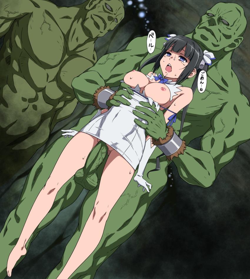 wa darou machigatteiru deai ni dungeon motomeru no wo ka Dead or alive 5 last round nudity