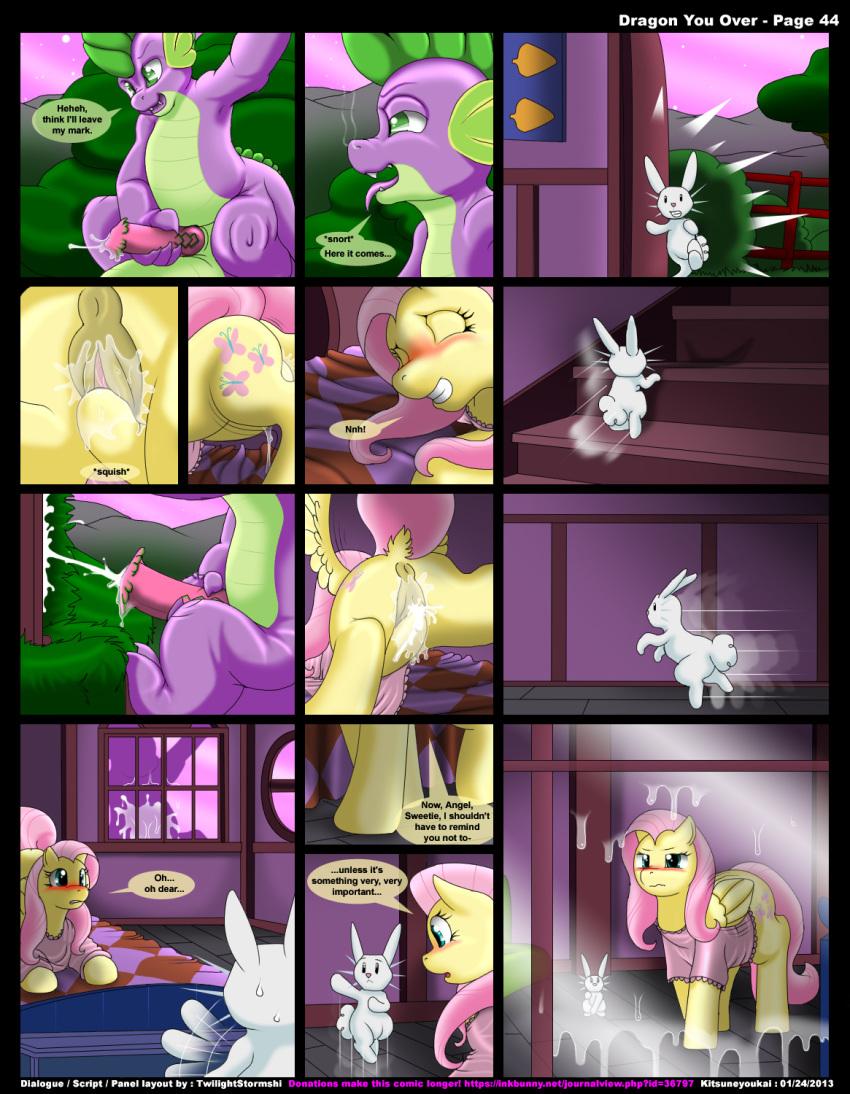 little base fnaf pony my Naruto x tsunade fanfiction lemon